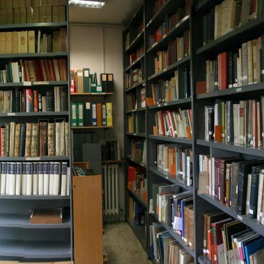 bibliothèque du bâtiment de paléontologie